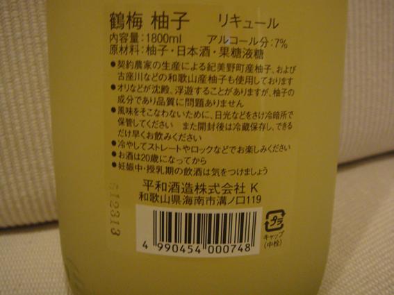 DSC04394ゆ.jpg