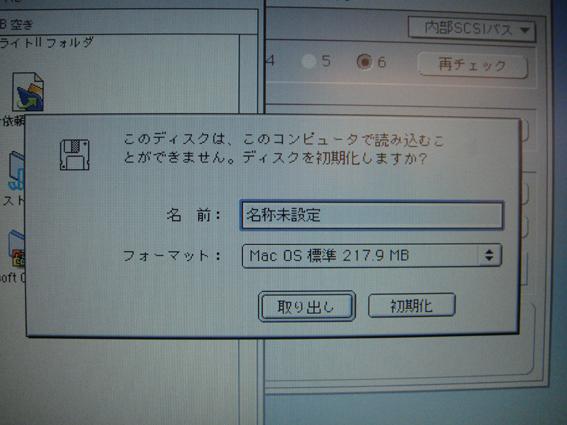 DSC04447MM.jpg