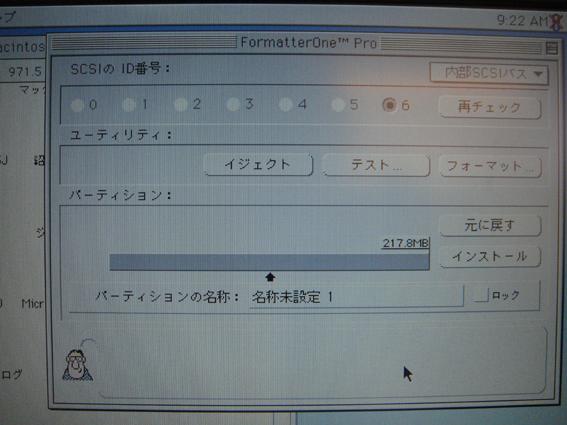DSC04448M.jpg